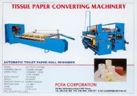卫生纸制造机
