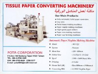 Cens.com Paper napkin making machine POTA CORPORATION