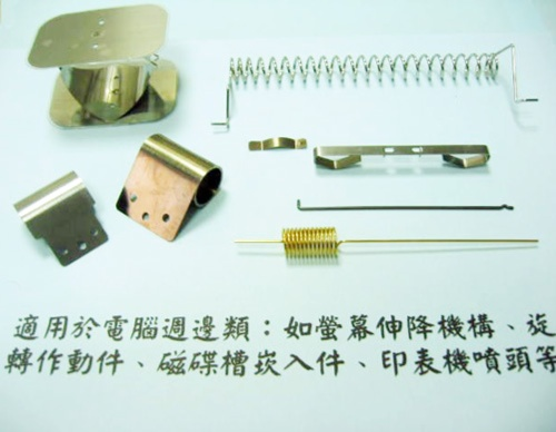office equipment , Computer spring