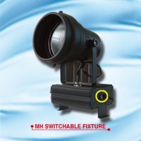 MH SWITCHABLE FIXTURE