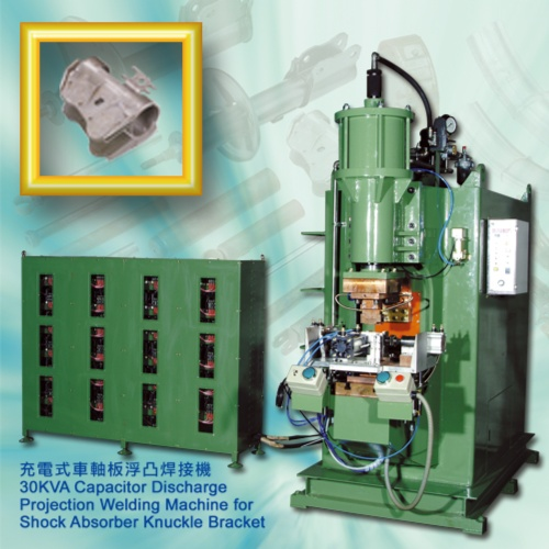 30KVA Capacitor Discharge Projection Welding Machine for Shock Absorber Knuckle Bracket