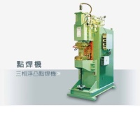 Cens.com Spot welding machines DAHCHING ELECTRIC INDUSTRIAL CO., LTD.