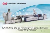 CM-MTE58 積木式同向旋轉雙軸押出機及水環造粒