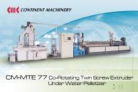 CM-MTE77積木式同向旋轉雙軸押出機及水中造粒