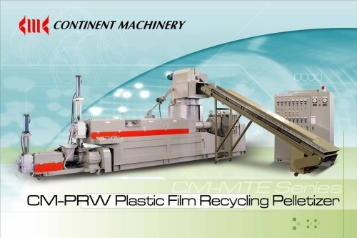 CM-PRW回收制粒生产线