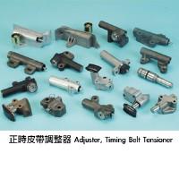 Adjuster, Timing Belt