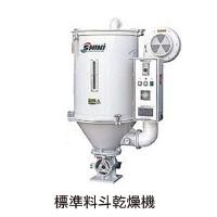 Hot Air Drying-Hopper (A)