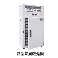 Hot Air Drying-Cabinet