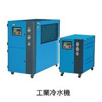 Cens.com Air-cooled Chilling SHINI PLASTICS TECHNOLOGIES, INC.