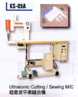 Ultrasonic Cutting / Sewing M/C