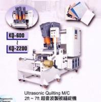 Ultrasonic Quilting M/C