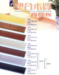 Cens.com Wooden Strips TAIWAN HWAN YI INDUSTRIES CO., LTD.