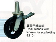 Rack stands with wheels for scaffolding