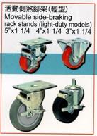Movabie side-braking rack stands(light-duty models)