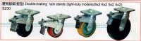 Double-braking rack stands(light-duty models)