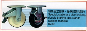 Special, stationary side-braking.double-braking rack stants(welded models)