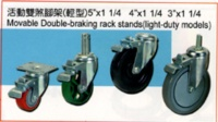 Movable Double-braking rack stands(light-duty modesl)