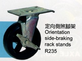 Orientation side-braking rack stands