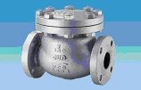 Cens.com Flanged Swing Check Valve JUN ENTERPRISES CORPORATION