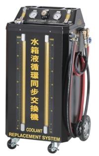 同步交換式-水箱液循環交換機