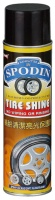 司伯汀轮胎清洁亮光保护剂