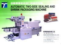 Automatic Two-side Sealing and Shrink Packaging Machine
