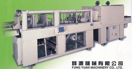 FY-360 Series High Speed Printed-film Packaging Machine