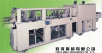 FY-360 Series High Speed Printed-film Packaging Machine