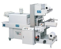 Fully Auto Collecting Arranging & Counting Package Machine