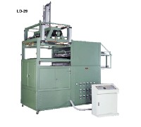 Cens.com Thick Board Vacuum Forming Machine LI-DAR PACKAGING MACHINERY WORKS CO., LTD.