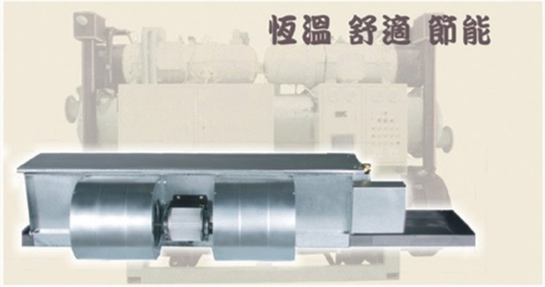 Control Bar  DCBL-YAV      Chilled Water Fan Coli unit    STEPLESS FUC