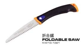 Foldable Saw