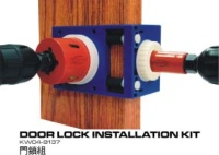 Cens.com Door Lock Installation Kit K&W TOOLS CO., LTD.