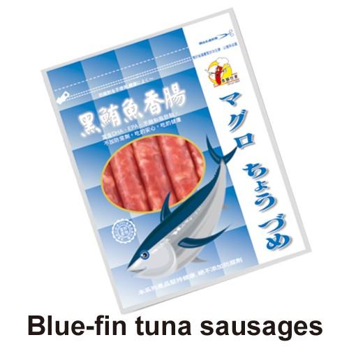 Blue-fin tuna sausages