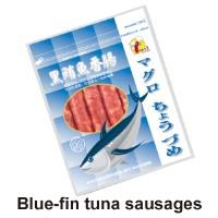 黑鮪魚香腸
