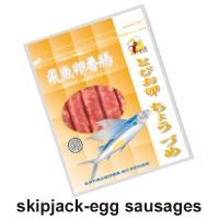 skipjack-egg sausages
