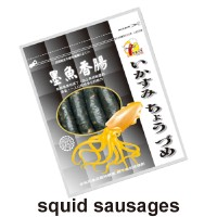 squid sausages