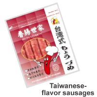 Taiwanese-flavor sausages