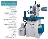 Dry type surface grinding machine