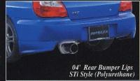 04` Rear Bumper Lips STi Style (Polyurethane)