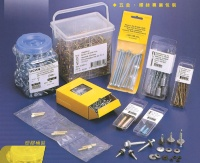 Colored Packages, Blister Packages, Plastic Barrels, Small Packages, Packages for Mixed Parts