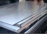 STAINLESS STEELPLATE