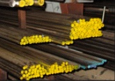 STAINLESS STEELYELLOW ROUND BAR
