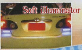 Super slim directional LED light