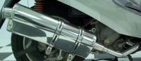 不锈钢水滴型排气管