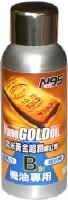 Nano gold oil B
