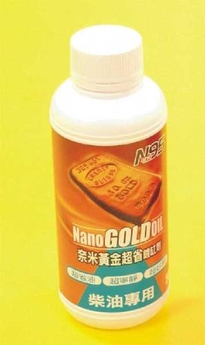 Nano gold oil For diesel engine