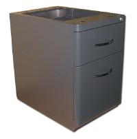 鋼製辦公家具, 公文櫃, 檔案櫃