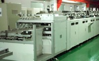 Cens.com In-Line EMI Shielding Coating, In-Line SDC Sputtering System E-HENG TECHNOLOGY CO., LTD.
