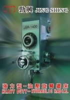 Heavy-Duty Hydraulic Radial